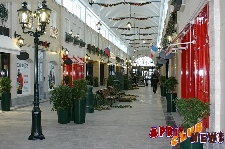 FASHION HOUSE Outlet Centre Moscow